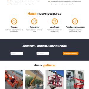 screencapture-test1-ru-1515106513076