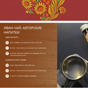 screencapture-test1-ru-main-php-1515106835989