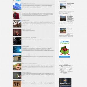 Сообщество для строителей, заказчиков, производи_ - http___stroymarketing.ru_