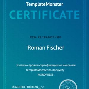 Roman Fischer