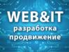 Сайты под ключ +7(903) 969-56-35